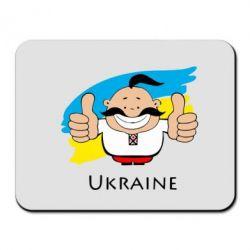Коврик для мыши Ukraine kozak - FatLine