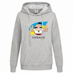 Женская толстовка Ukraine kozak - FatLine