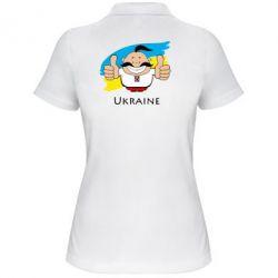 Женская футболка поло Ukraine kozak - FatLine