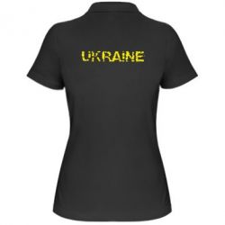 ������� �������� ���� Ukraine (���������� �����) - FatLine