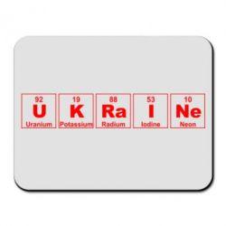 Коврик для мыши UKRAINE (Таблица Менделеева) - FatLine