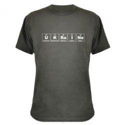Камуфляжная футболка UKRAINE (Таблица Менделеева) - FatLine