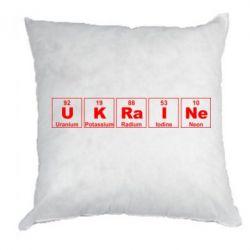 Подушка UKRAINE (Таблица Менделеева) - FatLine
