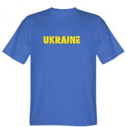 ������� �������� Ukraine � ���� - FatLine