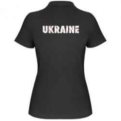 ������� �������� ���� Ukraine � ���� - FatLine