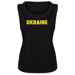 ������� ����� Ukraine � ���� - FatLine