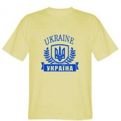 Мужская футболка Ukraine Украина - FatLine