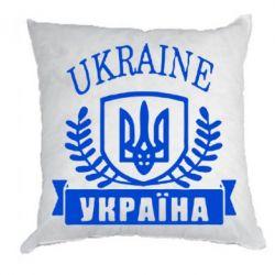 Подушка Ukraine Украина - FatLine