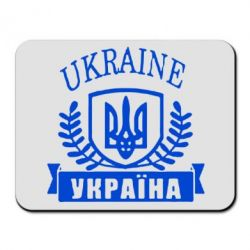 ������ ��� ���� Ukraine ������� - FatLine
