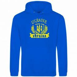 Толстовка Ukraine Украина - FatLine