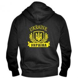 Мужская толстовка на молнии Ukraine Украина - FatLine