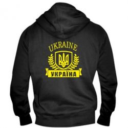 ������� ��������� �� ������ Ukraine ������� - FatLine