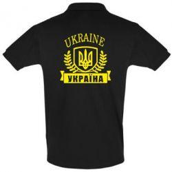 �������� ���� Ukraine ������� - FatLine