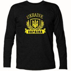 Футболка с длинным рукавом Ukraine Украина - FatLine