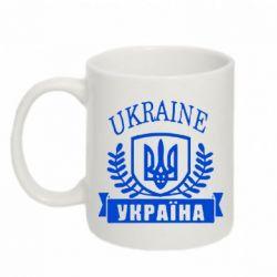 Кружка 320ml Ukraine Украина - FatLine