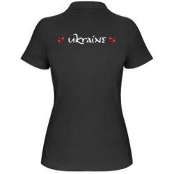 Женская футболка поло Ukraine вишиванка - FatLine
