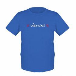 Детская футболка Ukraine вишиванка - FatLine