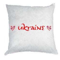 Подушка Ukraine вишиванка - FatLine