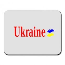 Коврик для мыши Ukraine - FatLine