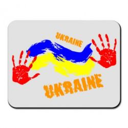 ������ ��� ���� Ukraine - FatLine