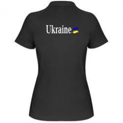 ������� �������� ���� Ukraine - FatLine