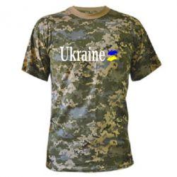 Камуфляжная футболка Ukraine - FatLine