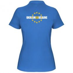 ������� �������� ���� UkraineEU - FatLine