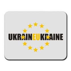 ������ ��� ���� UkraineEU - FatLine