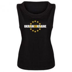 ������� ����� UkraineEU - FatLine