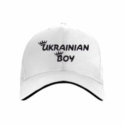 Кепка Ukrainian Boy - FatLine