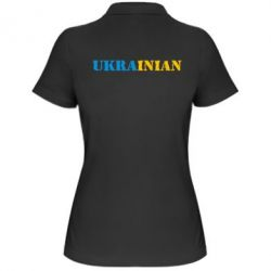 ������� �������� ���� Ukrainian - FatLine