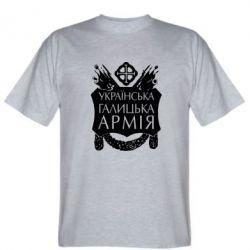 Мужская футболка Українська Галицька Армія - FatLine