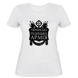 Женская футболка Українська Галицька Армія - FatLine