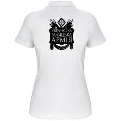 Женская футболка поло Українська Галицька Армія - FatLine