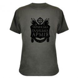 Камуфляжная футболка Українська Галицька Армія - FatLine