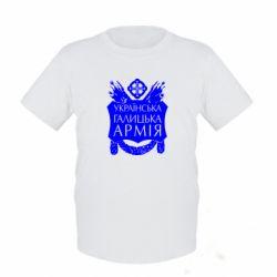 Детская футболка Українська Галицька Армія - FatLine