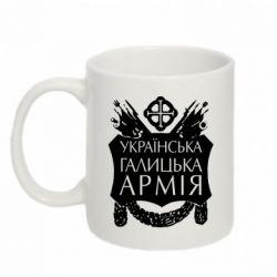 Кружка 320ml Українська Галицька Армія - FatLine