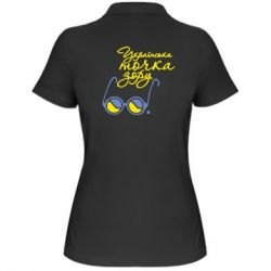 Женская футболка поло Українська точка зору - FatLine