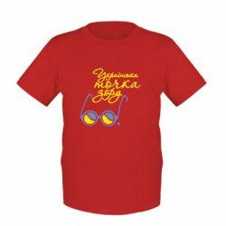 Детская футболка Українська точка зору - FatLine