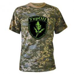 Камуфляжная футболка Український оперативний підрозділ - FatLine