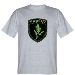 Мужская футболка Український оперативний підрозділ - FatLine