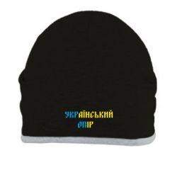 Шапка УКРаїнський ОПір (УКРОП)
