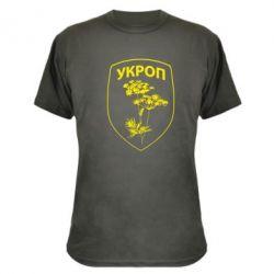 Камуфляжная футболка Укроп Light - FatLine