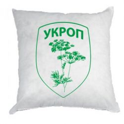 Подушка Укроп Light - FatLine