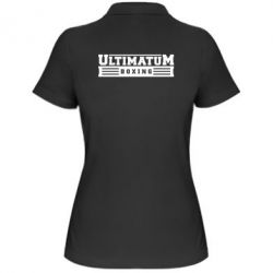 ������� �������� ���� Ultimatum Boxing - FatLine