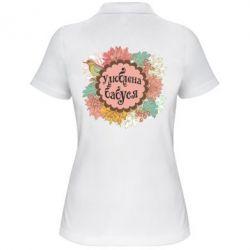 Женская футболка поло Улюблена бабуся