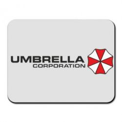 ������ ��� ���� Umbrella Corp - FatLine