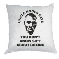 Подушка Uncle Roger says that you dont know nothing about boxing - FatLine