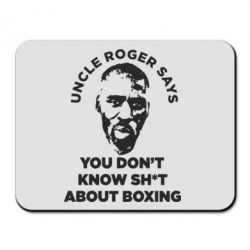 Коврик для мыши Uncle Roger says that you dont know nothing about boxing - FatLine