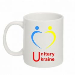 Кружка 320ml Unitary Ukraine - FatLine